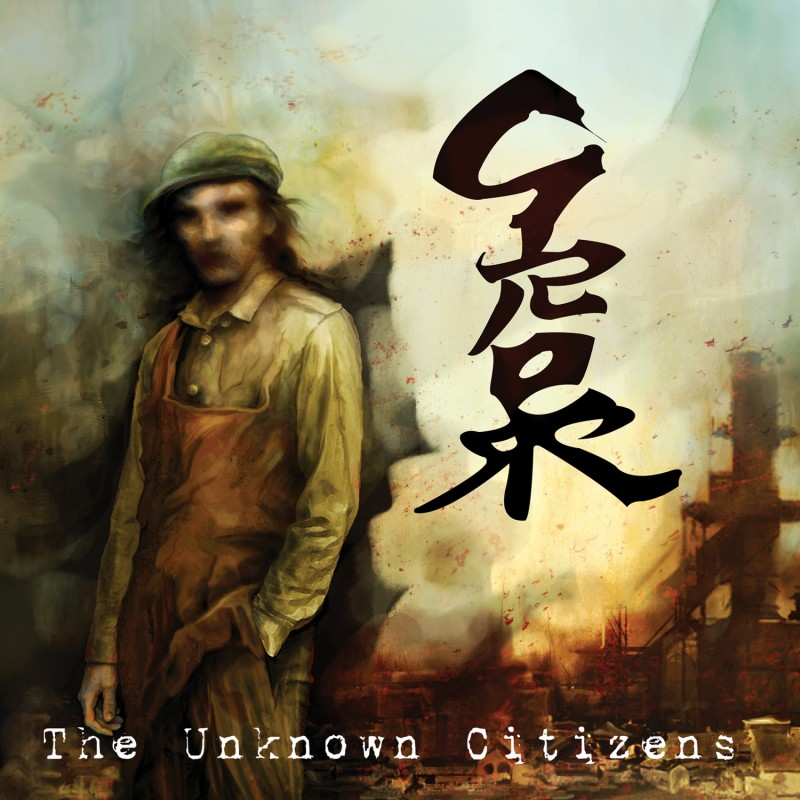 Grorr - Unknown Citizens - Artwork