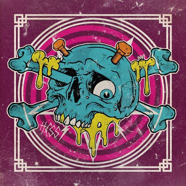 hardcoresuperstar2015cdcover